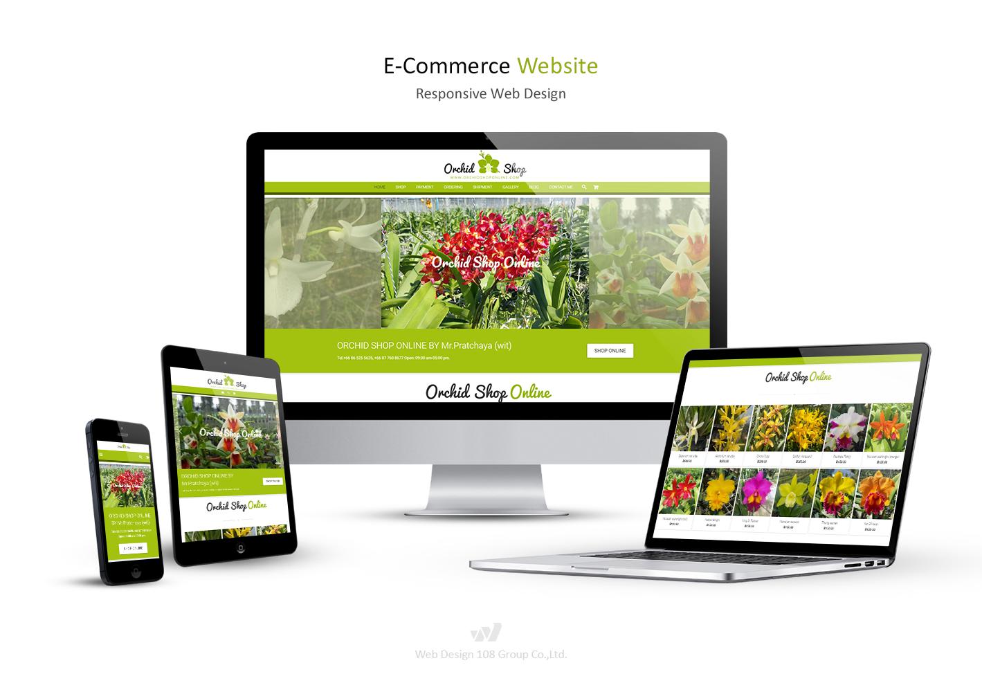 Orchid Shop Online
