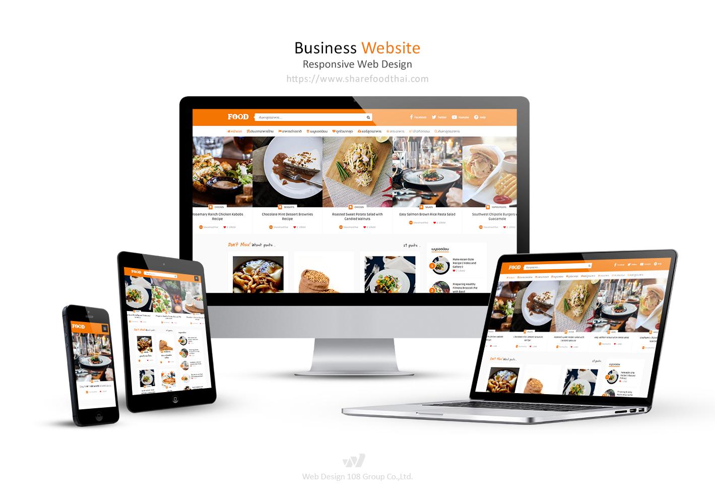 Share Food Thai Website