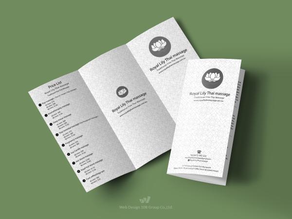 Brochure Royal Lily Thai massage